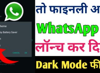 WhatsApp Dark Mode Theme