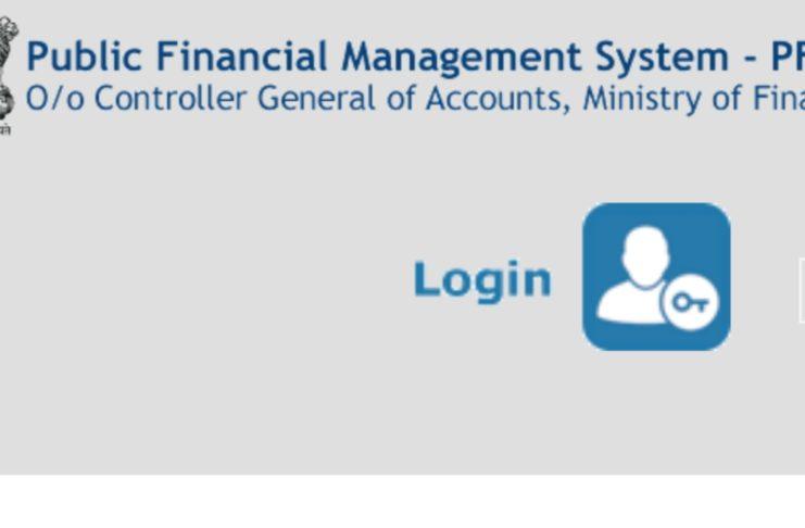 Public financial management system - PFMS.
