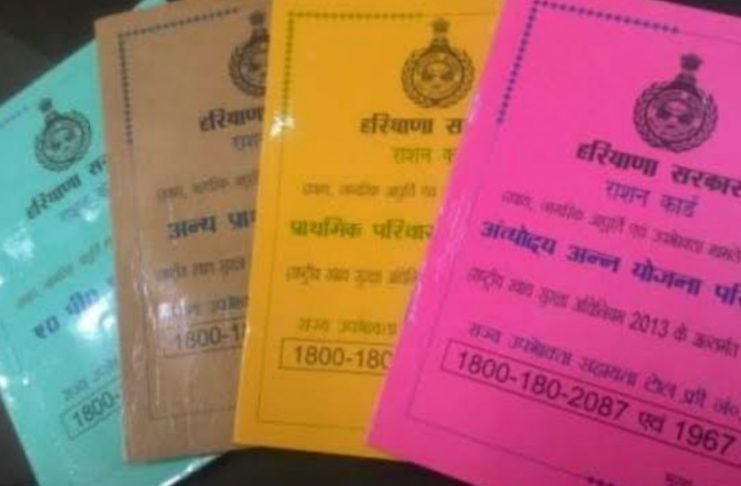 ew ration card will be created within 9 days