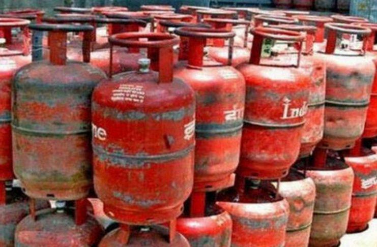 Good News LPG Cylinder