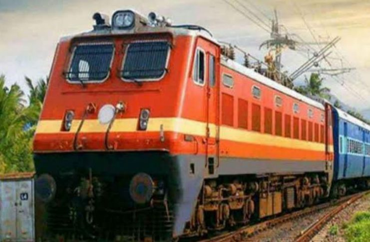 Special Train Will Run From Four Stations