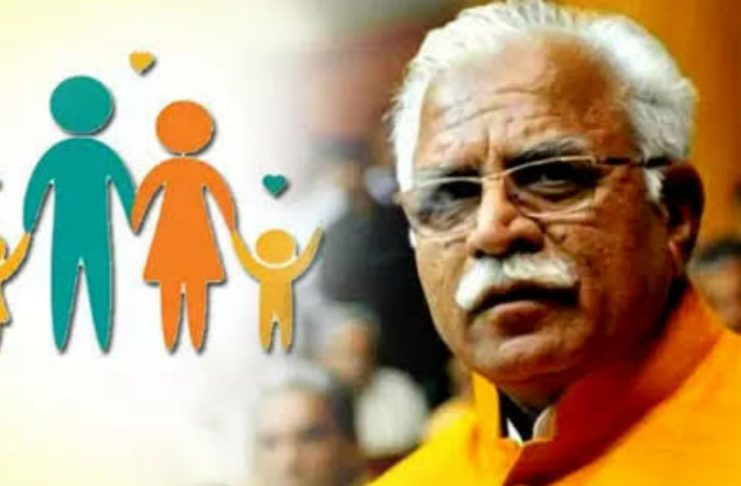 How to Apply For Haryana Chief Minister Family Prosperity