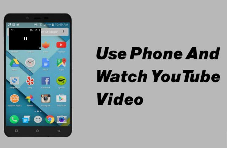 Float Tube - Multitasking Best Android App.
