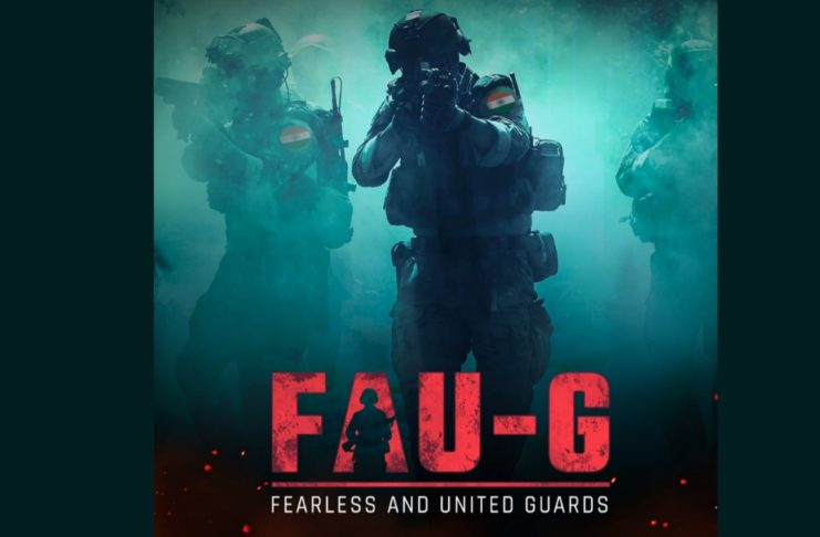 FAU-G game launched