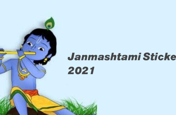Happy Janmashtami Stickers 2021