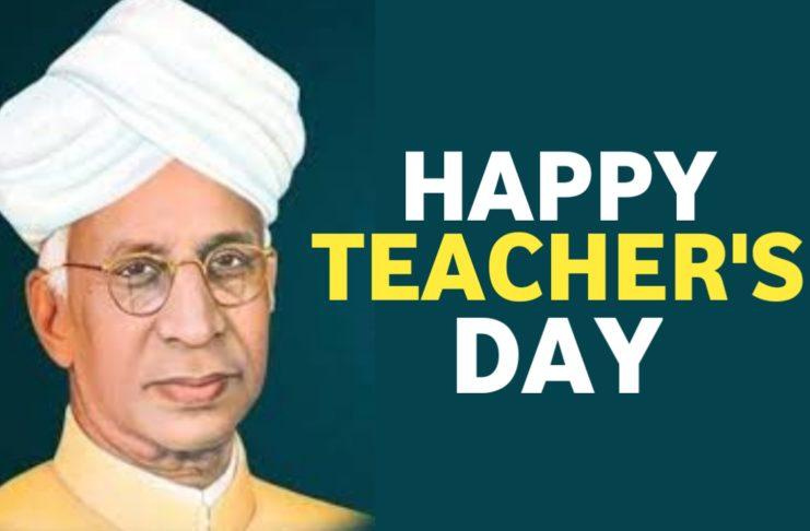 Happy Teacher's Day 2021